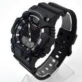 CASIO手錶 雙顯運動多功能電子錶NECD29