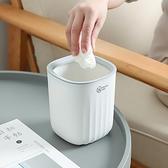 買二送一 北歐條紋桌面垃圾桶家用壓圈式簡約宿舍桌上迷你垃圾收納【白嶼家居】