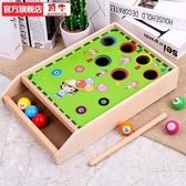 幼兒童桌球玩具保齡小台球家用益智迷你親子游戲男女孩3-4-5-6歲【快速出貨】