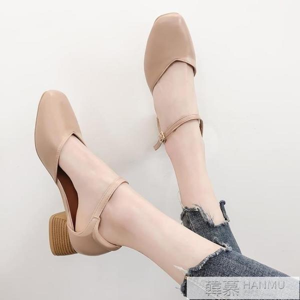網紅時裝包頭涼鞋女ins潮2021年新款夏季中跟一字帶高跟鞋仙女風 夏季新品