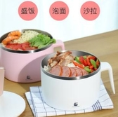 泡麵碗 不銹鋼泡面碗單個帶蓋吃飯碗打飯盒學生食堂宿舍方便面易清洗餐具 名創