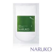 NARUKO牛爾【任2件55折】茶樹粉刺快閃洗卸兩用慕絲補充包(原價$299)