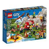 LEGO 樂高 City 城市系列 60202 樂高城市系列戶外探險人偶組 【鯊玩具Toy Shark】