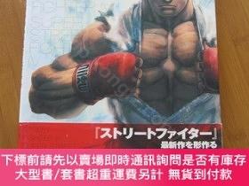 二手書博民逛書店街頭霸王設定資料集罕見STREET FIGHTER IV OFFICIAL COMPLETE WORKS【日文版】
