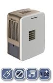 免運費 元山 多功能 移動式冷氣/移動式空調 YS-3008SAR