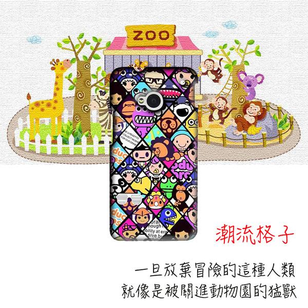 [M7 軟殼] HTC new One M7 801e 801s 手機殼 保護套 外殼 潮流格子