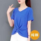 短袖t恤女2020新款夏季純色純棉V領上衣服韓版寬鬆顯瘦洋氣百搭潮 黛尼時尚精品