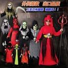 萬圣節複製兒童服裝恐怖惡魔紅魔鬼怪吸血鬼僵尸cosplay男童套裝【時尚大衣櫥】