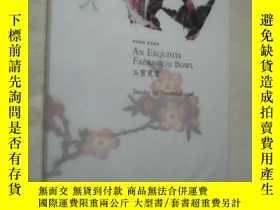二手書博民逛書店香港佳士得罕見20週年 紀念 2006年11月 張宗憲 玉剪霓裳