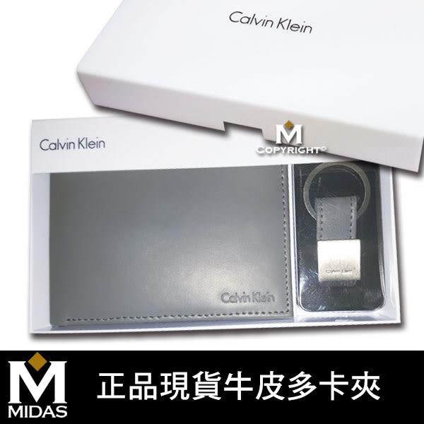 CK 男皮夾【美國進口現貨】Calvin Klein 高級牛皮 多卡夾功能+CK鑰匙圈 男用 新款禮盒組/灰色