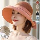 字母刺繡針織頂漁夫帽(4色)【995192W】【現+預】-流行前線-