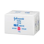 嬌生嬰兒皂 150g x2