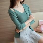 針織開衫 吊帶衫韓版秋季新款性感無袖背心兩件套舒適打底衫 XN7137【Rose中大尺碼】