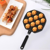 烤盤章魚小丸子機家用章魚燒烤盤做章魚櫻桃小丸子工具材料鵪鶉蛋YYJ 育心小館