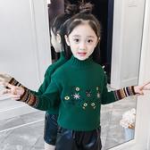 女童毛衣2019秋冬裝新款兒童套頭針織打底衫中大童半高領