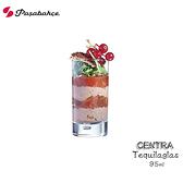 Pasabahce CENTRA Tequilaglass 95ml 龍舌蘭杯 珠底杯 酒杯 shot杯 shotglass