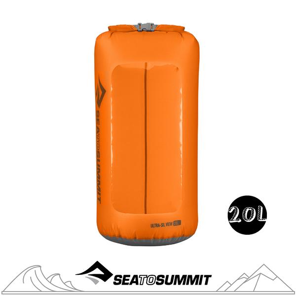 【Sea to Summit 30D輕量視窗式防水收納袋 View Dry Sack《橘》】AUVDS-20L/防水包/泛舟/海灘袋