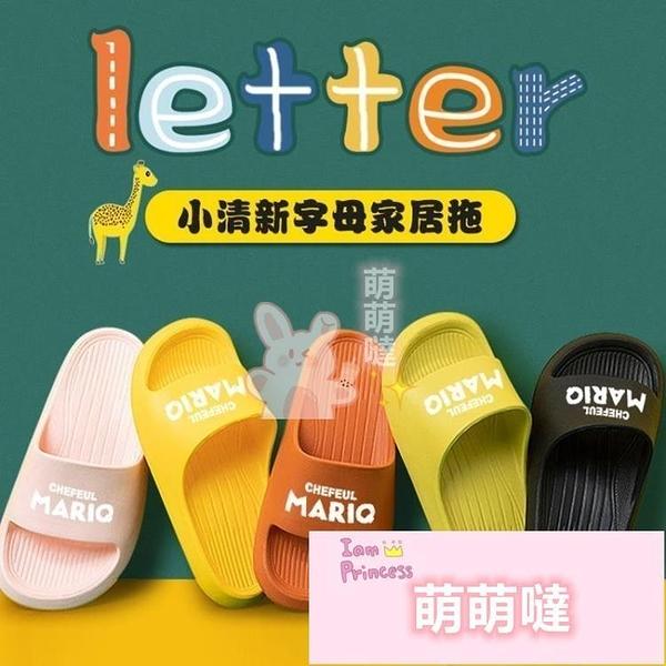 兒童拖鞋室內兒童涼拖鞋外穿防滑軟底親子拖鞋夏季男女童【萌萌噠】
