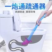 疏通器馬桶疏通器通下水道工具廁所堵塞一炮通神器皮搋子高壓通便器