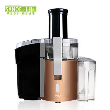 ↘限時結帳再折 思樂誼 生纖蔬果榨汁調理機 J501 琥珀銅 果汁調理機 公司貨