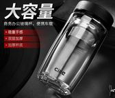 便攜水杯大容量雙層玻璃杯隔熱過濾泡茶【聚寶屋】
