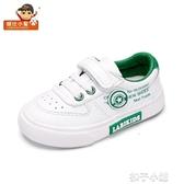 男寶寶鞋子春秋1-3歲2女小白鞋學步鞋板鞋透氣軟底防滑嬰兒鞋秋款 扣子小鋪