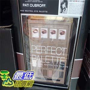( 美國  COSCO 直購 )  潤膚乳液 PATI DUBROFF PERFECT PALETTE EYESHADOW W/EYELINER  _C735664   $985