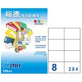裕德 編號(9) US4670 多功能白色標籤24格(66x33.8mm)   1000張/箱