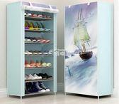 鞋櫃鞋架 簡易鞋架多層鋼管組裝防塵家用省空間學生宿舍收納經濟型鞋柜igo 俏腳丫