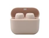 【8月限時促銷】Edifier X3 To U 真無線藍牙耳機 粉色禮盒組