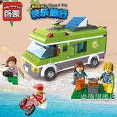 降價兩天-組裝積木啟蒙拼裝積木城市系列寶寶汽車套裝1120男孩玩具小車5-6-7歲男童