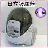 【信源】全新~350W〞HITACHI 日立吸塵器《CV-AM4T/CVAM4T》*免運費*