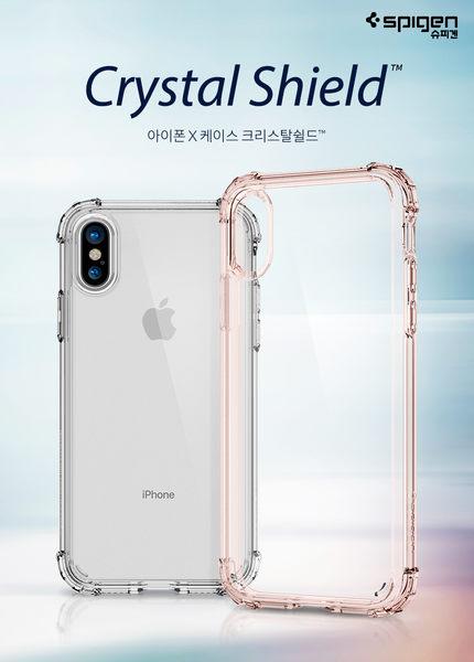 【贈充電線】SPIGEN 軍規防撞 SGP iPhone X Crystal Shell 四角強化透明背蓋 保護殼 手機殼