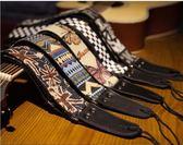 民謠木吉他背帶 個性加寬吉他肩帶電吉他背帶貝斯背帶  潮流衣舍