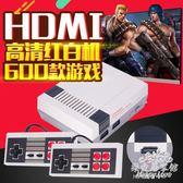 美版迷你紅白機Hdmi高清懷舊Fc電視遊戲機           Sq6678『樂愛居家館』Tw