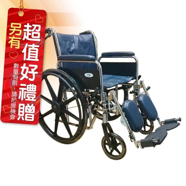 來而康 富士康 機械式輪椅 FZK-130 可拆手拆腳(骨科腳) 輪椅A款補助 贈 輪椅置物袋