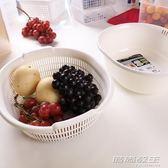 日本進口SANADA廚房塑料瀝水籃洗菜盆水槽果盆籃家用洗菜籃子     時尚教主
