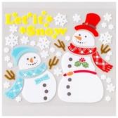 聖誕窗貼 雪人 blue&red L-82 NITORI宜得利家居