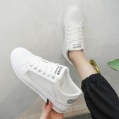 小白鞋 夏季女春款百搭網紅鞋子潮鞋板鞋網面鏤空透氣白鞋網鞋 - 古梵希