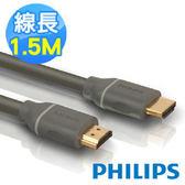 [富廉網] PHILIPS 飛利浦 SWV4432S  專家型 HDMI協會認證高速版 (1.5米)