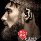 無線藍芽耳機掛耳式開車耳塞式頭戴式運動超長待機 小艾時尚