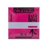 保險套 情趣商品 日本 okamoto 岡本 Skinless Skin 衛生套/避孕套 輕薄貼身型保險套(1入裝)