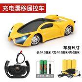 推薦遙控車兒童玩具可充電漂移仿真超大無線遙控汽車男孩電動賽車模型(滿1000元折150元)