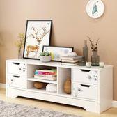 電視櫃茶幾組合現代簡約客廳地櫃小戶型歐式多功能儲物櫃子  igo 『名購居家』