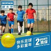 迪卡儂兒童足球批發團購小學生幼兒園青少年訓練3號4號5號KIPT