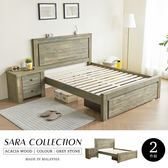 5尺床組 SARA莎拉鄉村系列實木雙人房間組-2件式(床架+床頭櫃)/H&D 東稻家居