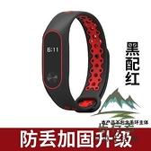 小米手環4腕帶小米3手環腕帶替換帶智能運動手表防水光感腕帶【步行者戶外生活館】