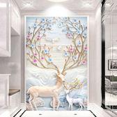 壁畫 墻紙簡約玄關現代裝飾畫豎版走廊無框畫抽象墻貼畫玻璃壁紙防水畫 夢藝家