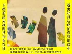 二手書博民逛書店罕見男孩子和女孩子Y15756 曉晴 黑龍江少年兒童出版社 出版