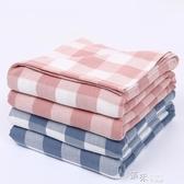 毛巾被純棉單人雙人學生薄款蓋毯透氣成人紗布床單兒童空調毯 新年禮物